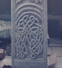 Saxon Cross Base Section